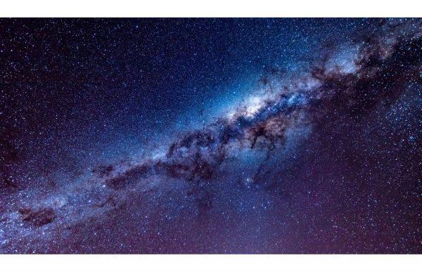 Фотообои Пространства туманности