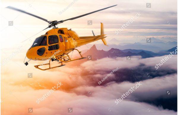 Фотообои Желтый вертолёт