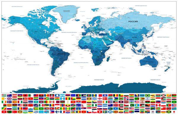 Фотообои Карта мира с флагами